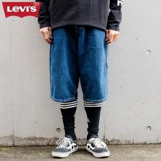【LEVIS】男款 / 寬版工作褲 / 湛藍刷色 / 銀標Silver Tab系列