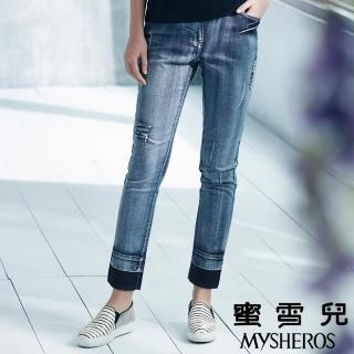 【mysheros 蜜雪兒】純棉刷色抽鬚褲管牛仔褲(藍)