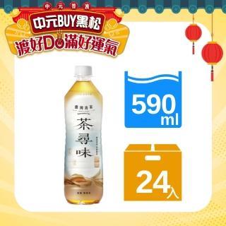 【楊丞琳代言】黑松茶尋味台灣青茶590mlx24入
