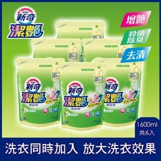【新奇】潔豔新型漂白水 淡雅花朵香補充包(1600ml x6入/箱)