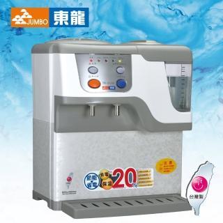【東龍】東龍牌蒸汽式電動給水開飲機(TE-161AS)/