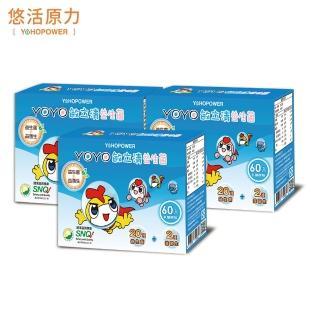 【悠活原力】YOYO敏立清益生菌-多多原味X3盒(60條/盒)