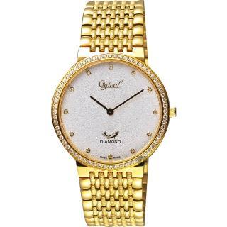 【Ogival 愛其華】薄型珠光流沙金蔥真鑽男錶-銀x金/38mm(385-025DGK)