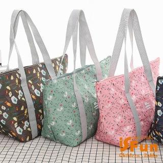 iSFun 童話夢遊 折疊鋪棉保溫保冷便當袋 3色可選