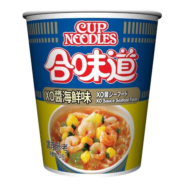 【NISSIN 日清】合味道 XO醬海鮮味杯麵 70g(日清泡麵)