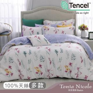 【Tonia Nicole 東妮寢飾】任選-100%萊賽爾天絲兩用被床包組-雙人(快速到貨)