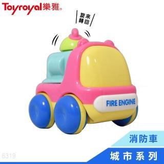 【Toyroyal 樂雅】城市消防車(城市消防車嬰幼兒玩具隨身攜帶樂雅)