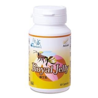 【Supwin 超威】澳洲頂級活性蜂王乳60顆3瓶組(3個月份)