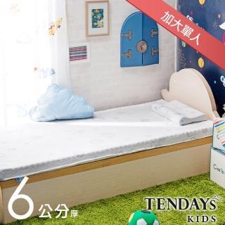 【TENDAYS】太空幻象兒童護脊床墊3.5尺加大單人(6cm厚 記憶棉層+高Q彈纖維層)