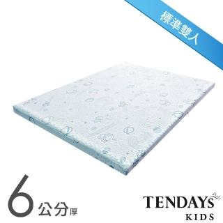 【TENDAYS】太空幻象兒童護脊床墊5尺標準雙人(6cm厚 記憶棉層+高Q彈纖維層)