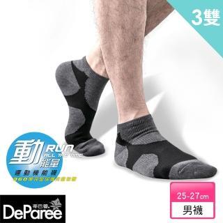 【蒂巴蕾】for man 男用運動機能健走棉襪(3入)