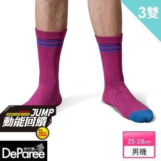 【蒂巴蕾】動能回饋 機能運動棉襪-中統(3入)