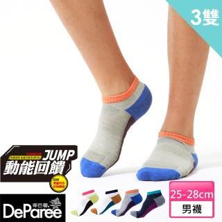【蒂巴蕾】動能回饋 機能運動棉襪-日系(3入)