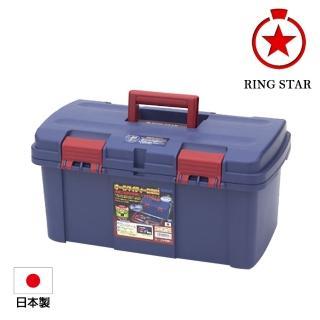 【Ringstar】r雙向開口工具箱 D-4600-藍(工具箱)