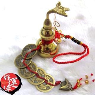 【好運來】純銅葫蘆+五帝錢吊飾