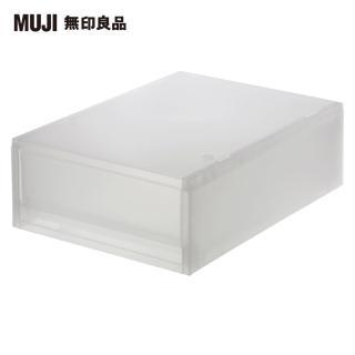 【MUJI 無印良品】PP盒/ 淺型/ 正反疊/