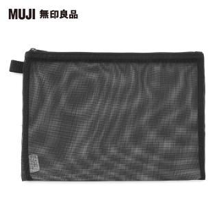【MUJI 無印良品】尼龍網眼小物袋/黑.A5