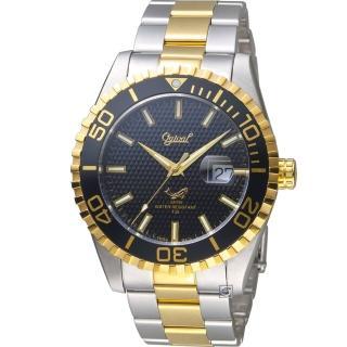 【Ogival 愛其華】夜鷹氚氣燈管潛水型腕錶(3985TGSK)