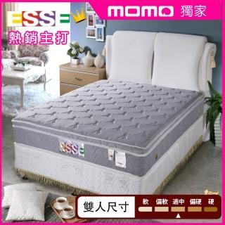 【ESSE 御璽名床】釋壓記憶三線加高獨立筒床墊5x6.2尺 -雙人
