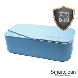 【Smartclean】超音波清洗機(天藍)