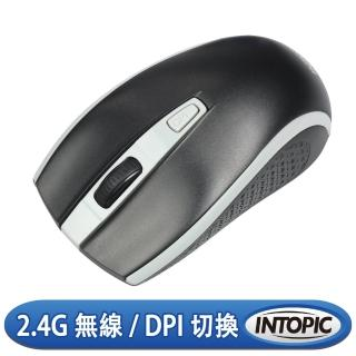 【INTOPIC】2.4GHz飛碟無線光學鼠(MSW-721)