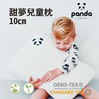 【英國Panda】甜夢兒童枕(獨家三層式記憶棉科技)