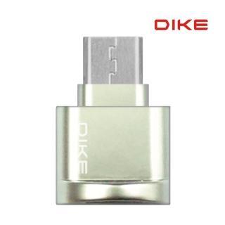 【DIKE】Micro USB 拇指型OTG讀卡碟(DAO201)