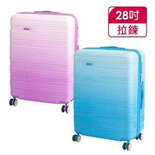 【Verage 維麗杰】28吋漸層鋼琴系列行李箱(3色可選)