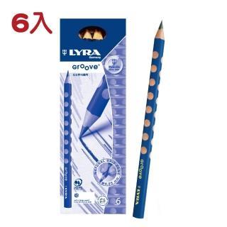 【德國LYRA】Groove三角洞洞鉛筆(6入)