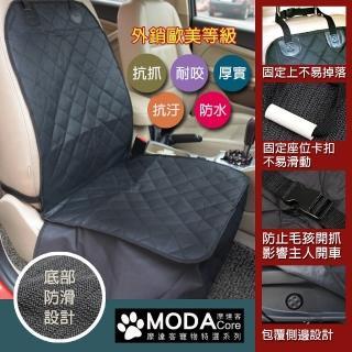 【摩達客】汽車副駕駛座防污保護車墊 黑色厚版 外出寵物車墊座墊(兒童/寵物皆適用)