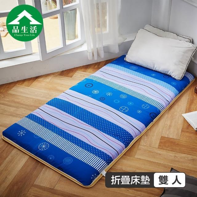 【品生活】冬夏兩用青白鋪棉三折床墊5x6尺雙人(藍色海洋)/