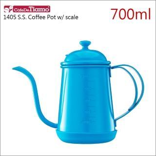 【Tiamo】1405不鏽鋼細口壺-附刻度標-附底墊-藍色-700ml(HA1655BL)