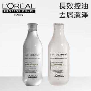 【L'OREAL萊雅專業】絲漾博洗髮精300ml(控油/舒敏/去屑/濃密4款可選)