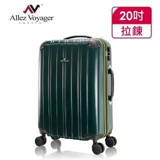 【奧莉薇閣】20吋行李箱 PC硬殼旅行箱 登機箱 尊藏典爵系列
