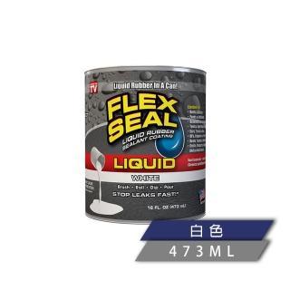 【FLEX SEAL LIQUID】萬用止漏膠(亮白色/小桶裝)