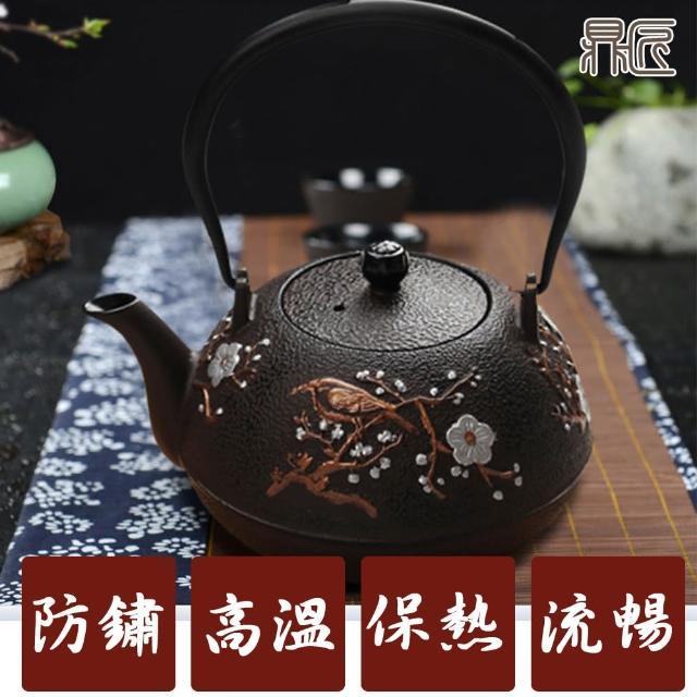 【鼎匠】百年工藝喜上眉梢-鐵茶壺(0.95L)