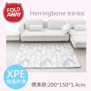 【韓國FOLDAWAY】粉彩格紋 - PE遊戲爬行墊-標準款-200*150*1.4cm(XPE/地墊/遊戲墊/居家墊/地毯)