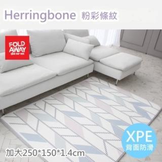【韓國FOLDAWAY】粉彩格紋 - PE遊戲爬行墊-加大款-250*150*1.4cm(XPE/地墊/遊戲墊/居家墊/地毯)