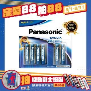 【Panasonic 國際牌】Evolta 鈦元素電池3號(8+2入)
