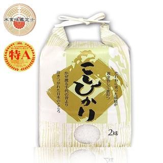【日本俵屋】悅‧生活--特A級 新潟縣米其林餐廳UKAI亭專用越光米 100%日本直送/2kg(二入送拉桿包 越光米)