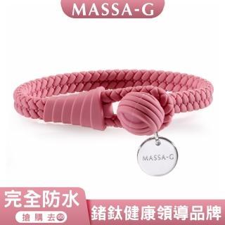 【MASSA-G】絕色典藏 負離子能量手環/腳環(山茶粉)