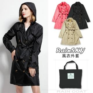 【RainSky】風衣外套 -雨衣/風衣/大衣