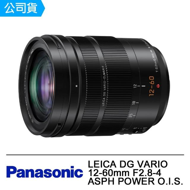 【Panasonic 國際牌】LEICA DG VARIO 12-60mm F2.8-4 ASPH POWER O.I.S.(公司貨)