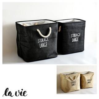 【La Vie】簡約現代風加厚棉麻方型收納袋髒衣籃-小(四色可選)