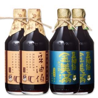 【豆油伯】金滿缸4入組(金美滿醬油-無添加糖500ml*2+ 缸底醬油500ml*2)