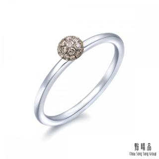【點睛品】Fingers Play 0.1克拉馬卡龍啡色鑽石戒指