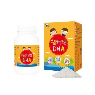 【鑫耀生技】植物性DHA 150g(1瓶組)