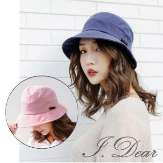 【I.Dear】韓國清秀多層次遮陽防曬漁夫帽(4色)