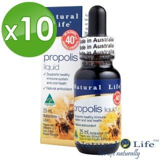 【Natural Life】澳洲無酒精40%蜂膠液團購組(25mlx10瓶)