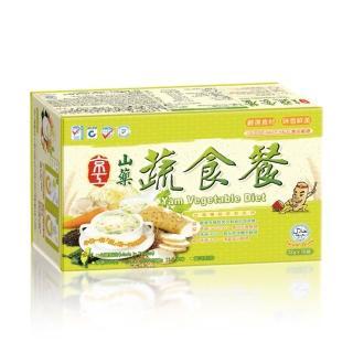 【京工養生館】山藥營養餐(10入)